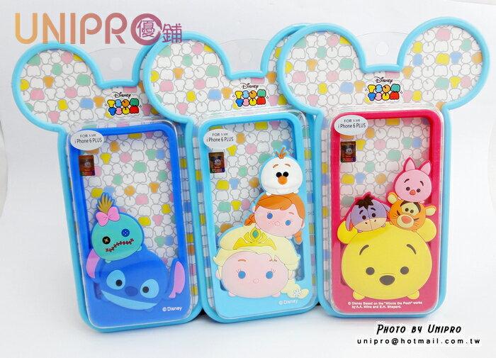 【UNIPRO】iPhone 6 PLUS 5.5吋 Disney 史迪奇 維尼 冰雪奇緣 Q版膠框 矽膠邊框 i6