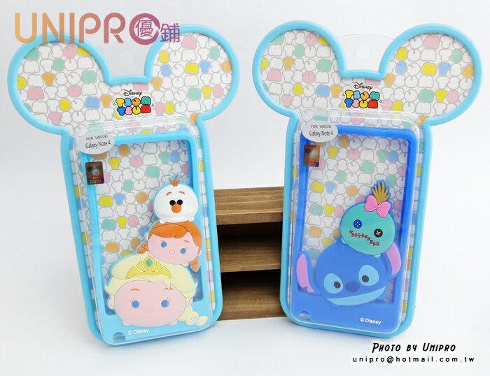 【UNIPRO】三星 NOTE4 N910  Disney 史迪奇 冰雪奇緣 Q版膠框 矽膠邊框 i6