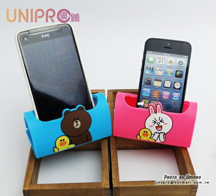 【UNIPRO】LINE公仔 兔兔 熊大 造型 手機座 手機立架 最寬約8公分