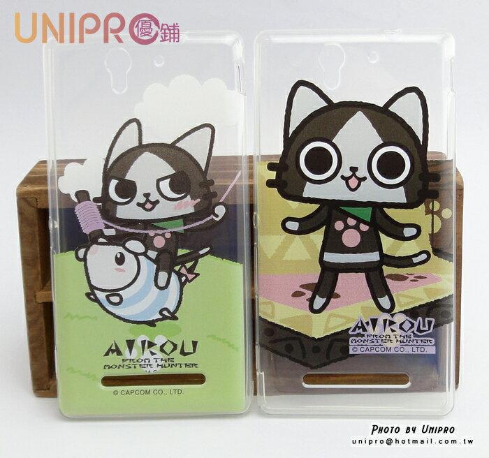 【UNIPRO】SONY Xperia C3 艾路貓 梅拉路 AIROU 貓咪 透明 軟殼 手機殼