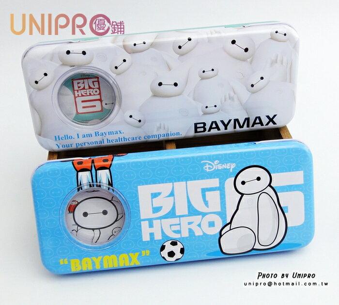【UNIPRO】迪士尼 大英雄天團 Big Hero 6 杯麵 Hiro 雙層鐵製 鉛筆盒 置物盒 開學用品