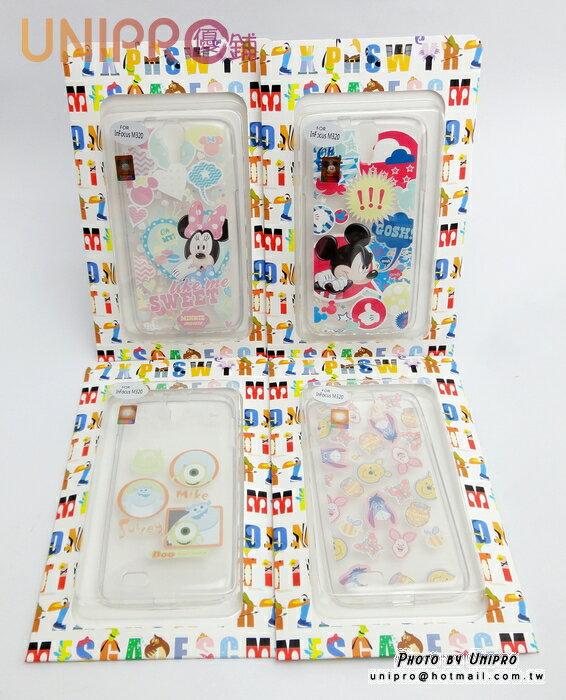 【UNIPRO】鴻海 Infocus M320 迪士尼卡通手機殼 TPU 軟殼 手機殼 保護套 米奇米妮 維尼
