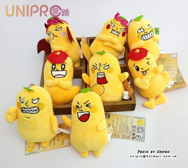 UNIPRO LINE貼圖 香蕉人 超人氣 吊飾娃娃 吊飾 絨毛 布偶 玩具 禮物 5吋 鑰匙圈 banana man