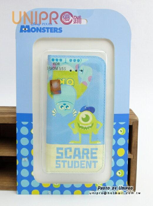 【UNIPRO】迪士尼授權 iPhone 5 5S 怪獸大學 毛怪 大眼仔 手機保護套 i5 正版