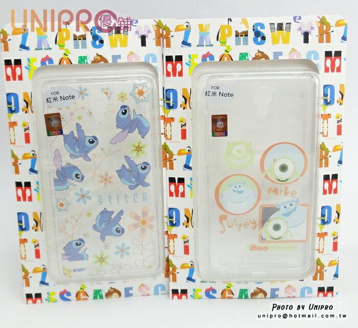 【UNIPRO】小米 紅米 NOTE 迪士尼卡通 米奇 怪獸大學 玩具總動員 小熊維尼 透明 TPU 手機殼 保護套