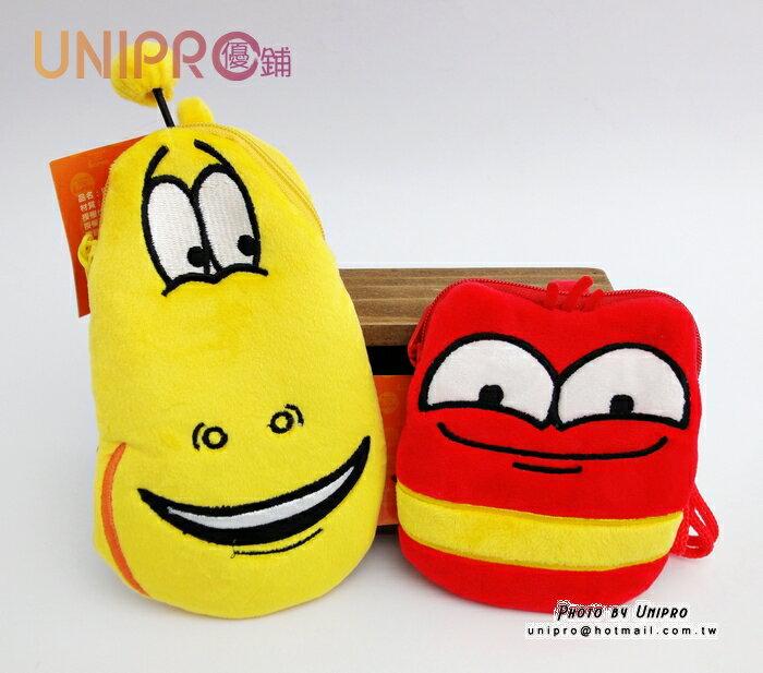【UNIPRO】逗逗蟲 Larva 立體卡套 絨毛 零錢包 證件套 兩用款 票夾 票卡夾 正版授權