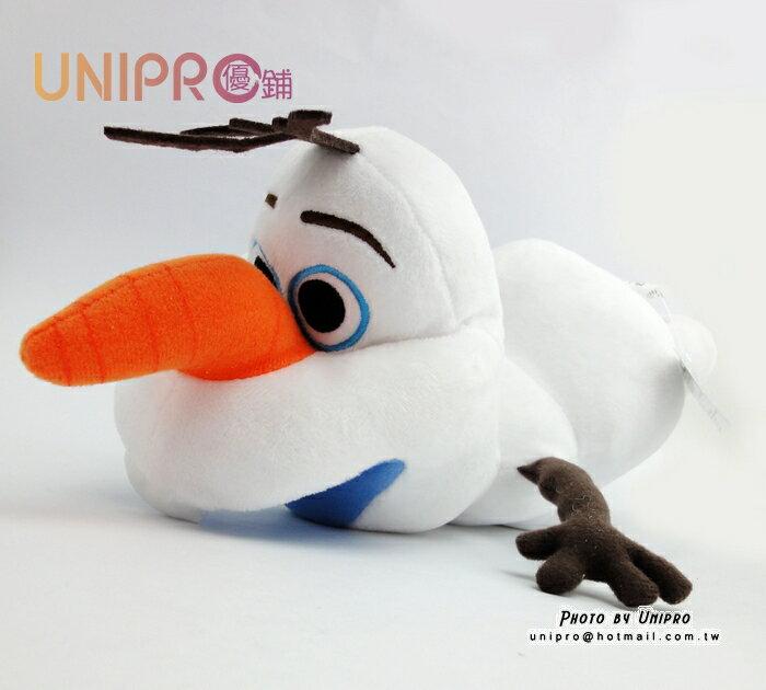 【UNIPRO】迪士尼 冰雪奇緣 雪寶 Olaf 趴姿滑行 電動滑動娃娃 絨毛玩偶 娃娃 正版授權 FROZEN
