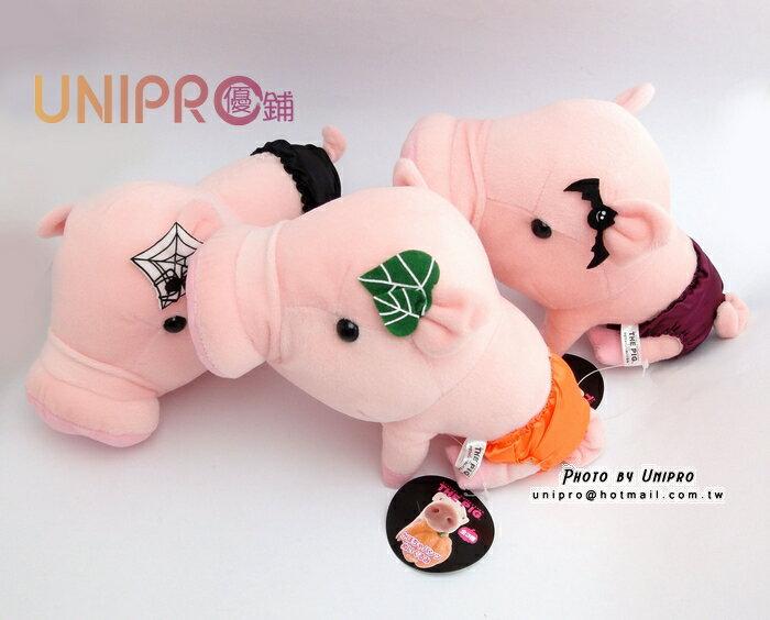 【UNIPRO】日貨 THE PIG 大頭豬 農場玩偶 小豬 可愛動物 6吋 絨毛玩偶 娃娃
