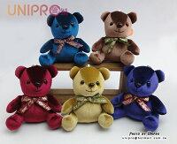 婚禮小物推薦到【UNIPRO】經典 奢華熊 Bear 小熊 吊飾 鑰匙圈 禮物熊 婚禮小物 婚禮小熊 密斯絨