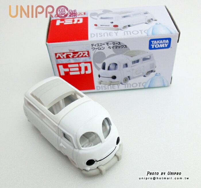 【UNIPRO】日本 TKAKARA TOMY 迪士尼 大英雄天團 Baymax 杯麵 小汽車 玩具車 模型車