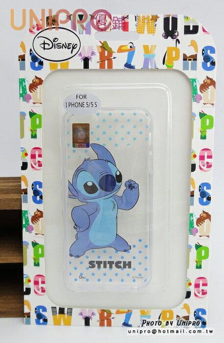 【UNIPRO】iPhone 5 5S 迪士尼卡通 點點 加油 元氣 史迪奇 透明 TPU 手機殼 保護套