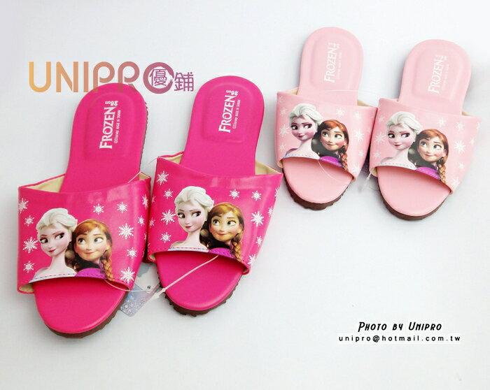 【UNIPRO】迪士尼 冰雪奇緣 FROZEN ELSA ANNA 艾莎 安娜 室內拖鞋 拖鞋 居家