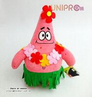 海綿寶寶週邊商品推薦【UNIPRO】海綿寶寶 Sponge Bob 派大星 夏威夷 玩偶 9吋 絨毛玩偶 吸盤娃娃 情人節禮物 夏天