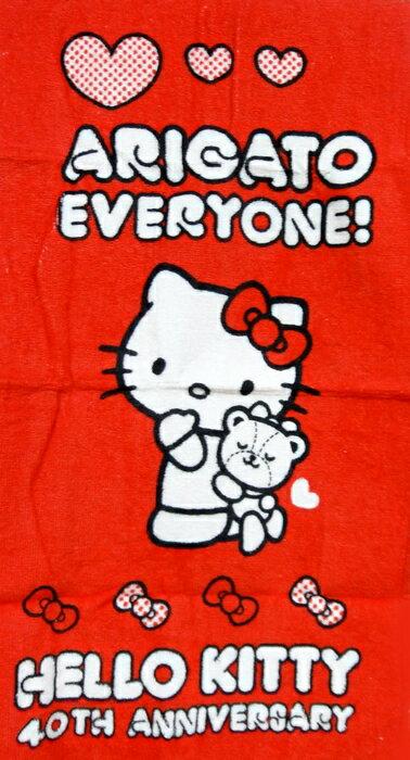 UNIPRO 三麗鷗授權 Hello Kitty 40th 紀念版 純棉 童巾 小毛巾