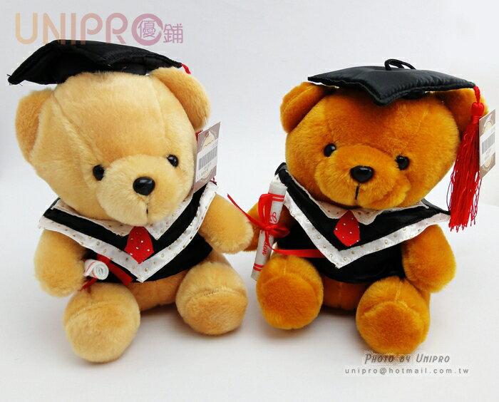 【UNIPRO】畢業小熊 學士熊 畢業熊 6吋 坐姿 軟毛 細毛 絨毛娃娃 玩偶 吊飾 畢業禮物
