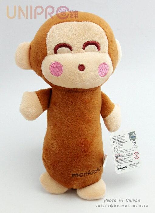 【UNIPRO】迪士尼 三麗鷗 sanrio 淘氣猴 10吋 絨毛玩偶 啾啾 長抱枕造型 娃娃 布偶 吊飾