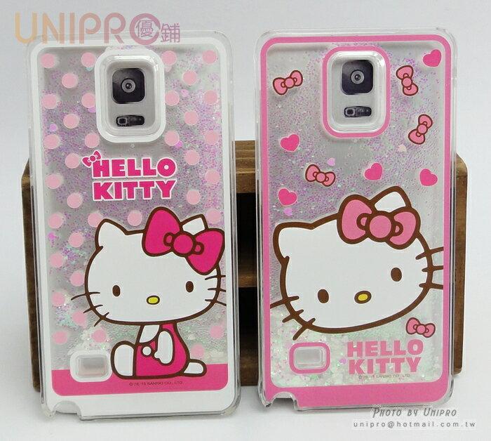 ~UNIPRO~ 三星 Note 4 Hello Kitty 凱蒂貓 愛心亮片 液體流沙