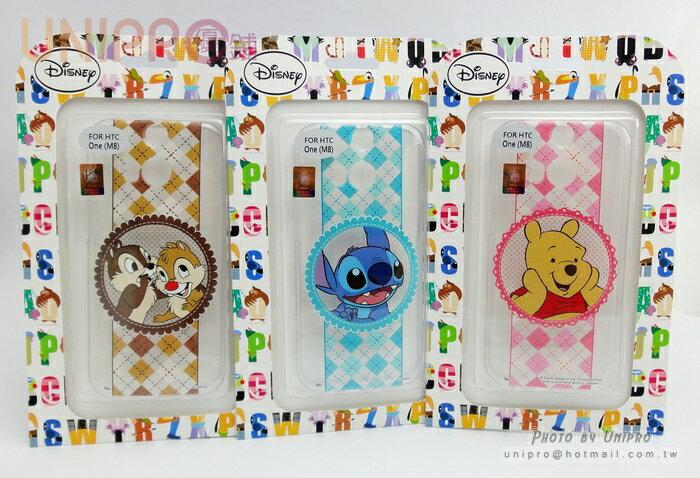 【UNIPRO】迪士尼 HTC ONE M8 維尼 奇奇蒂蒂 史迪奇 浪漫風 緞帶 TPU 透明 手機殼 保護套