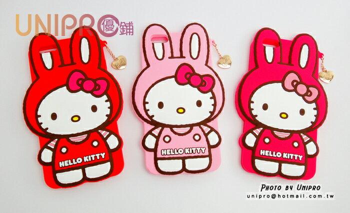 【UNIPRO】Apple iPhone 6 Plus 5.5 三麗鷗 凱蒂貓 Kitty 兔子造型 矽膠軟殼 手機殼 保護套  正版授權