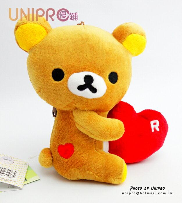 UNIPRO 正版授權 拉拉熊 Rilakkuma 側坐愛心拉拉熊 背後有拉鍊 15cm 絨毛娃娃 玩偶 禮物