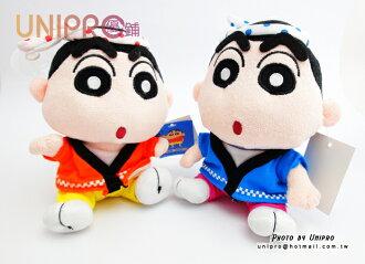 【UNIPRO】蠟筆小新 X 日式和服 小新 和服小新 18公分 絨毛娃娃 玩偶 吊飾