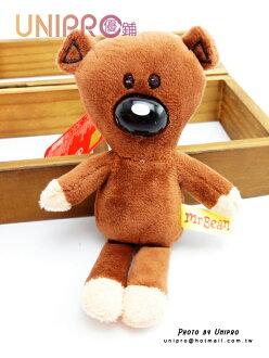 【UNIPRO】卡通 Mr. Bean 豆豆熊 豆豆先生 泰迪熊 10cm 絨毛玩偶 娃娃 吊飾