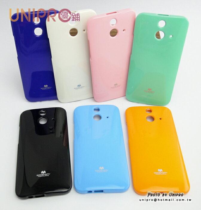 【UNIPRO】MERCURY HTC ONE E8 糖果色 TPU亮粉 軟矽膠 手機殼 保護套