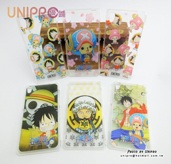 【UNIPRO】SONY Xperia Z3 航海王 海賊王 One Piece 手機殼 透明 軟殼 TPU 保護套