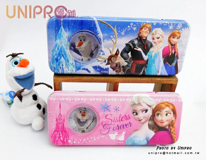 【UNIPRO】迪士尼 冰雪奇緣 FROZEN ELSA ANNA 雪寶 開窗雙層鐵製 鉛筆盒 置物盒 開學用品 正版