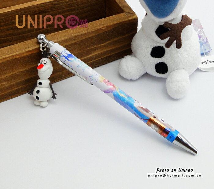【UNIPRO】迪士尼 冰雪奇緣 FROZEN 雪寶 Olaf 艾莎 Elsa 自動原子筆 雪寶吊飾 雪寶筆