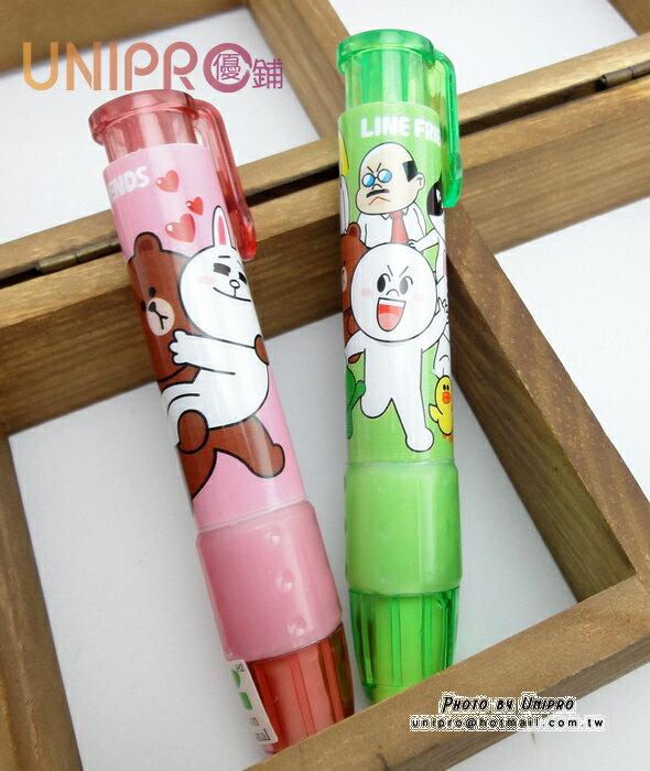 UNIPRO LINE FRIENDS 熊大 兔兔 饅頭人 胖自動橡皮擦 文具