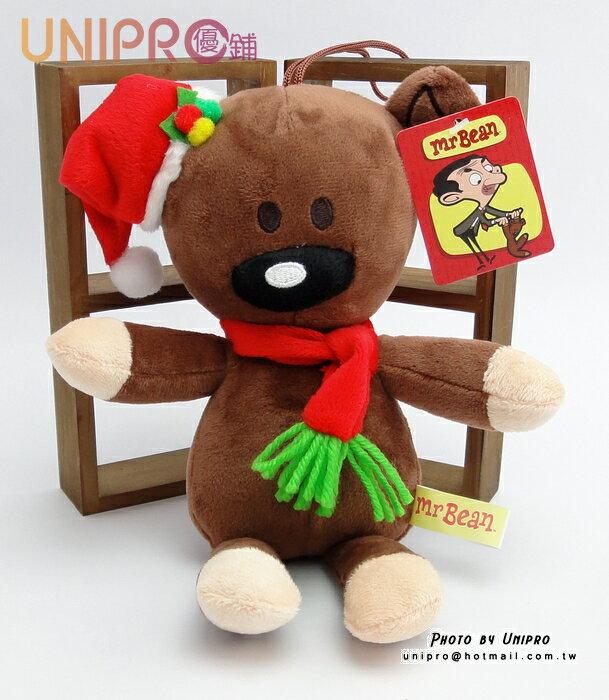 【UNIPRO】Mr. Bean Bear 豆豆熊 聖誕 絨毛娃娃 玩偶 咖啡熊 禮物 圍巾
