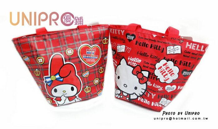 【UNIPRO】三麗鷗 Hello Kitty 凱蒂貓 餃型便當袋 造型萬用袋 便當袋 購物袋 水餃包 托特包