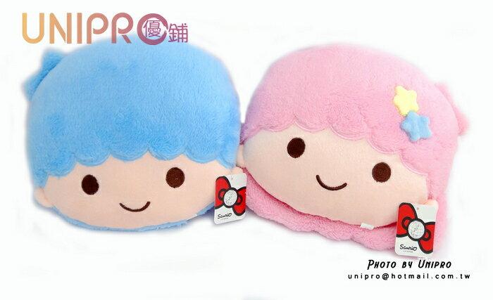 【UNIPRO】三麗鷗 kiki&lala 雙子星 Twin Star 絨毛頭型抱枕 枕頭 靠枕 抱枕 午安枕 禮物 中