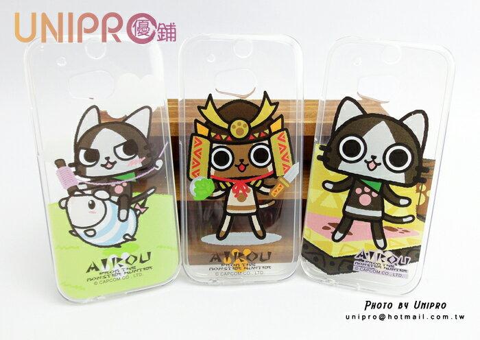 【UNIPRO】HTC ONE M8  AIROU 艾路貓 梅拉路 TPU 透明 超Q貓咪 手機殼