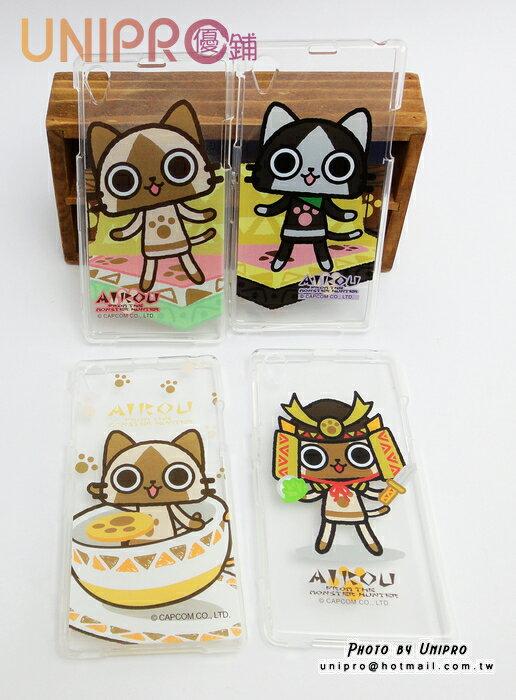 【UNIPRO】SONY Xperia Z1 L39h 艾路貓 梅拉路 AIROU 貓咪 透明 軟殼 手機殼