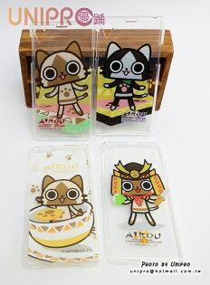 【UNIPRO】SONYXperiaZ1L39h艾路貓梅拉路AIROU貓咪透明軟殼手機殼