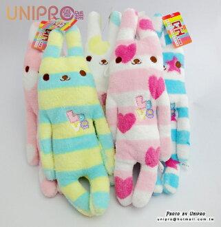 UNIPRO 日系 彩虹兔 毛巾 布娃娃 兔兔 玩偶 兒童 可愛 玩偶 寵物玩具 聖誕節 禮物