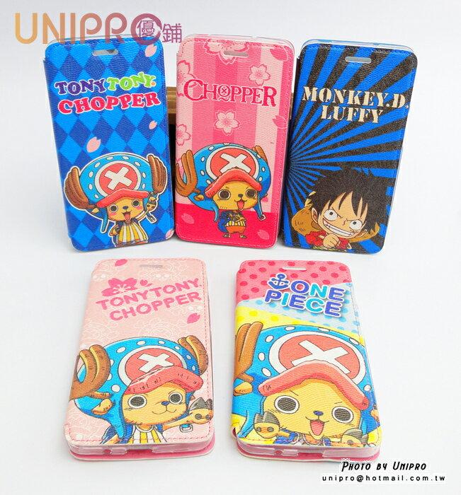 【UNIPRO】華碩 ASUS ZenFone5  海賊王 航海王 One Piece 魯夫 喬巴 手機皮套 保護套