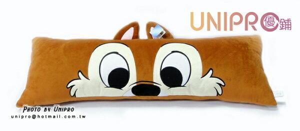 【UNIPRO】迪士尼救難小福星奇奇蒂蒂Q版奇奇絨毛長枕長型玩偶生日聖誕禮物(大)