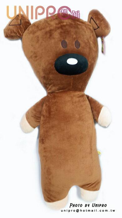 【UNIPRO】Mr. Bean Bear 豆豆熊 經典 長枕 長型玩偶 絨毛娃娃 抱枕 咖啡熊 禮物 1號