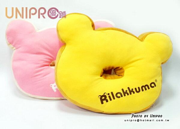 【UNIPRO】拉拉熊Rilakkuma甜甜圈造型枕輕鬆熊懶懶熊頭午睡枕靠枕60cmSan-X正版授權