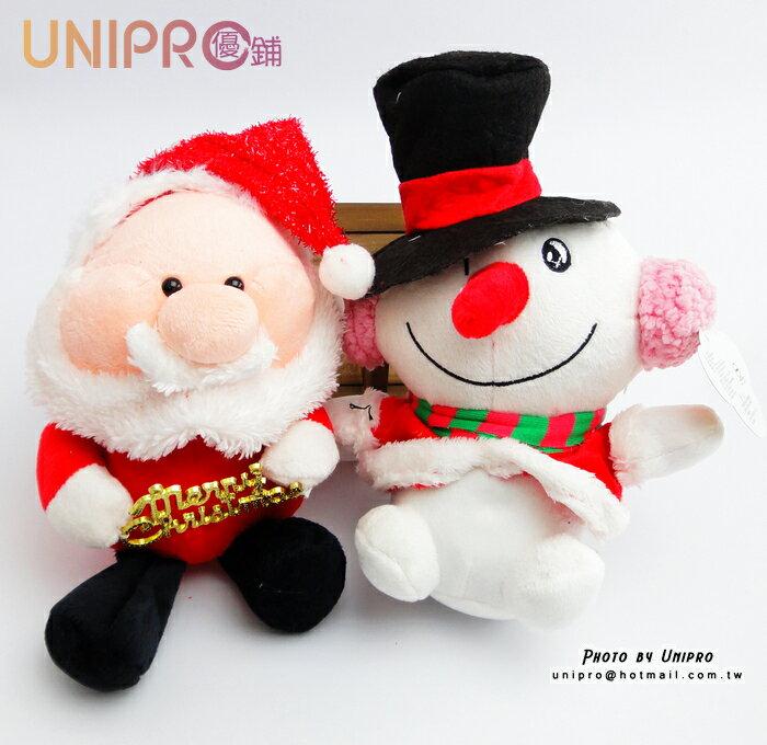 UNIPRO 聖誕吊飾 聖誕老公公 雪人 6吋娃娃 Christmas 聖誕節 耶誕節 可愛 玩偶 絨毛娃娃