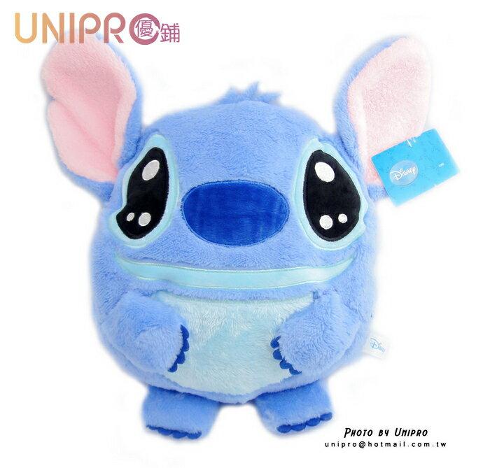 UNIPRO 迪士尼 正版授權 星際寶貝 史迪奇 stitch Q版 造型玩偶 娃娃暖手枕 午安枕 抱枕 靠枕 12吋