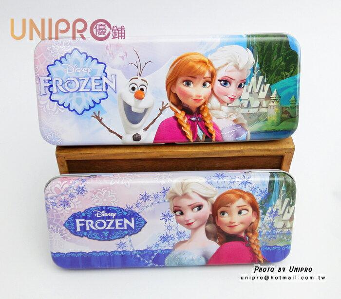 【UNIPRO】迪士尼 冰雪奇緣 FROZEN ELSA ANNA 雪寶 單層鐵製 鉛筆盒 置物盒 開學用品 正版