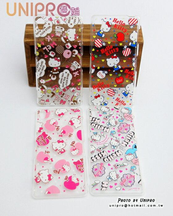 【UNIPRO】SONY Xperia Z3 Hello Kitty 凱蒂貓 滿版 透明 TPU 手機殼 保護套
