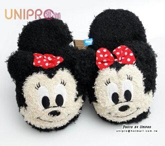 【UNIPRO】迪士尼 絨毛造型拖鞋 米妮 室內拖 拖鞋 正版授權