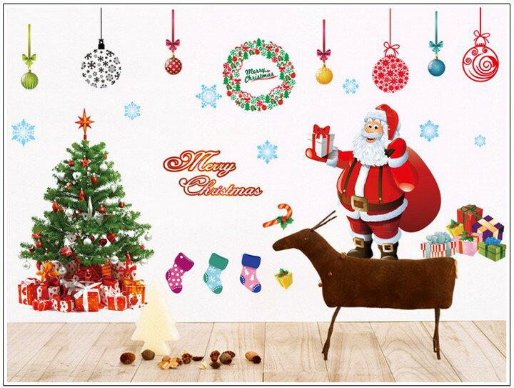 UNIPRO 居家生活壁貼 聖誕節無痕壁貼 DIY Merry Christmas 不殘膠 60X90兩張 大尺寸
