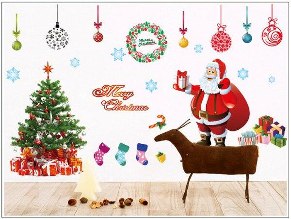 UNIPRO居家生活壁貼聖誕節無痕壁貼DIYMerryChristmas不殘膠60X90兩張大尺寸