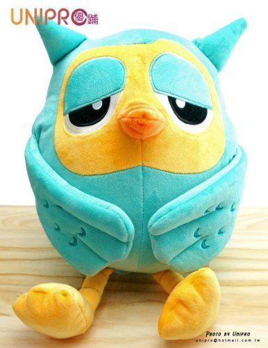 【UNIPRO】貓頭鷹 保暖抱枕 暖手枕 絨毛娃娃 玩偶 繼承者同款  畢業禮物